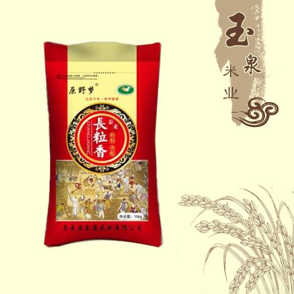 原野梦-长粒香-黑龙江有机米