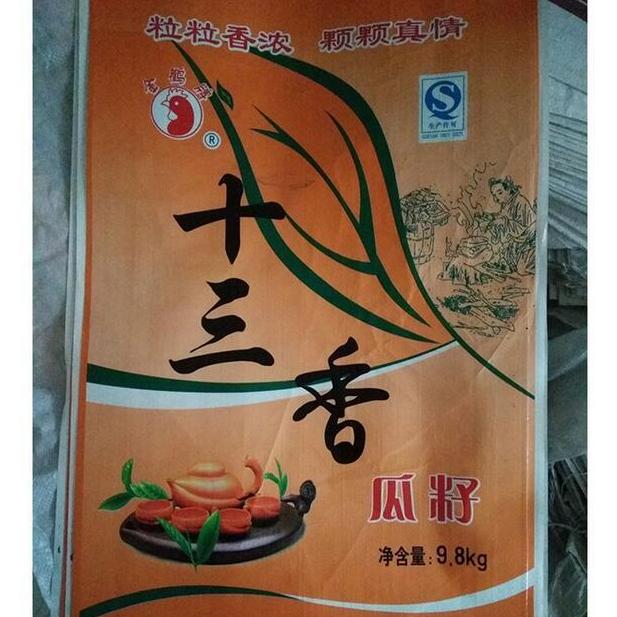 厂家直销 热卖散装葵花瓜子 五香瓜子十三香10斤