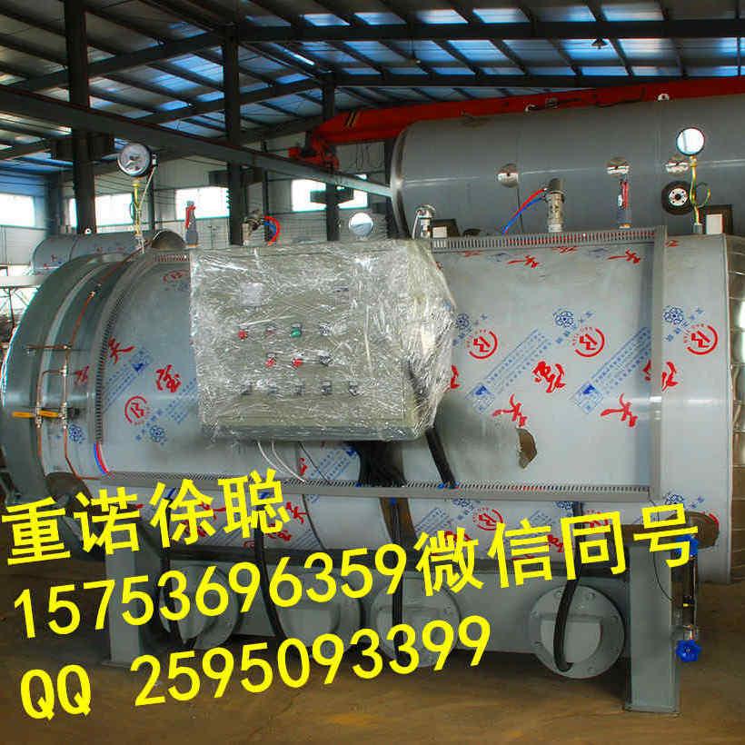 重诺电加热胶辊胶管硫化罐