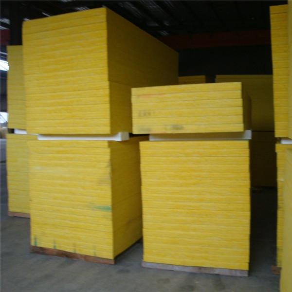 乾美  厂家生产耐高温玻璃棉板 吸音阻燃玻璃棉板 离心超细玻璃棉板