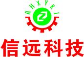 安徽信远包装科技有限公司饲料部