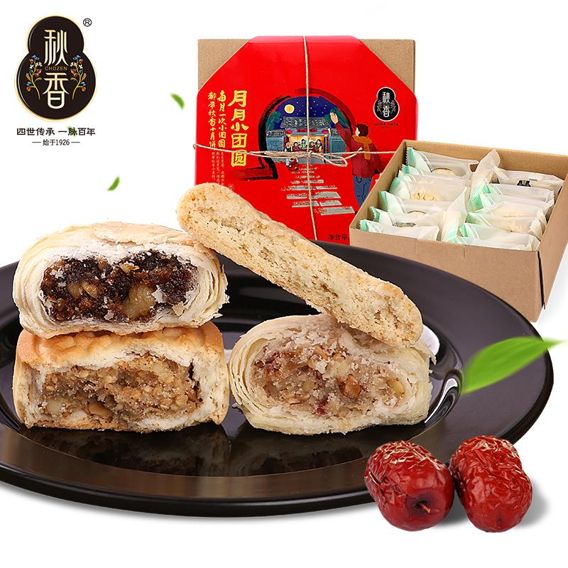 秋香传统糕点礼盒 五仁枣泥月饼桃酥工夫酥 月月小团圆大礼包 480g