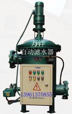 万洋牌滤水器 全自动滤水器   PLC编程反冲洗滤水器