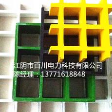 江阴百川供应高强度耐腐蚀玻璃钢水沟盖板