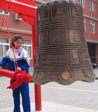 供应   昌盛铜雕 供应 学校铜钟
