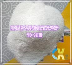 创兴70-90目珠光砂洗手粉原料珍珠岩珠光砂厂家批发