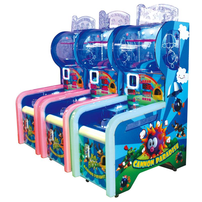 儿童摊位投币游戏机扭蛋机儿童礼品机射击机大炮乐园第三代游艺机夜市机