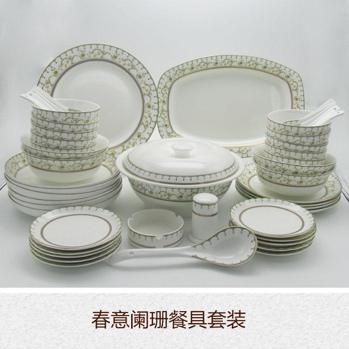 【春意阑珊】50头餐具套装 唐山骨质瓷餐具 高档礼品