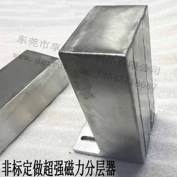 新款铁片分层器 磁性分离器 铁板分料器铁板自动快速分张器