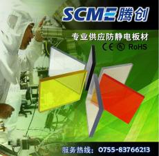 天津/河北/北京供应SGS认证阻燃V-0防静电PVC板