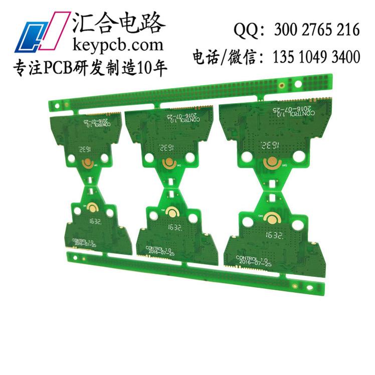 深圳线路板pcb加工厂家-汇合电路