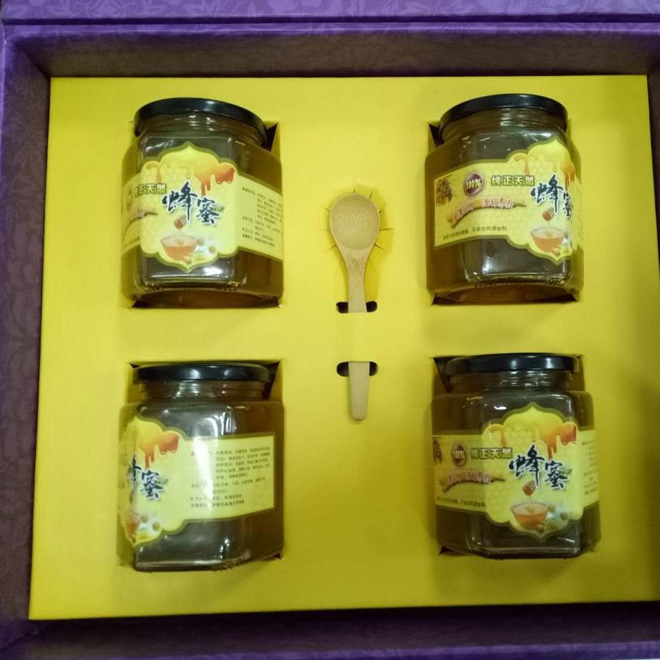 蜂蜜大礼盒  浓情蜜意  纯正天然 养身佳品   每盒4罐