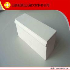 【厂家供应】山西阳泉正元优质 高铝砖T-23 耐火砖 支持定制