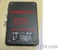 信息丢失找回-硬盘数据恢复-天津数据恢复