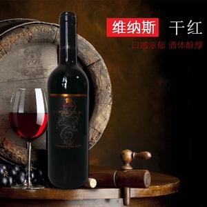 原瓶进口里奥哈顶级红酒
