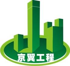 西安厂房鉴定丨房屋检测中心丨房屋检测机构丨房屋鉴定中心丨陕西京翼