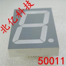 北京5.0英寸数码管厂家 一位七段数码管 单1位数码管显示器 共阴共阳超高亮红光50011BH