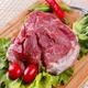 供应土猪腿肉 生态养殖