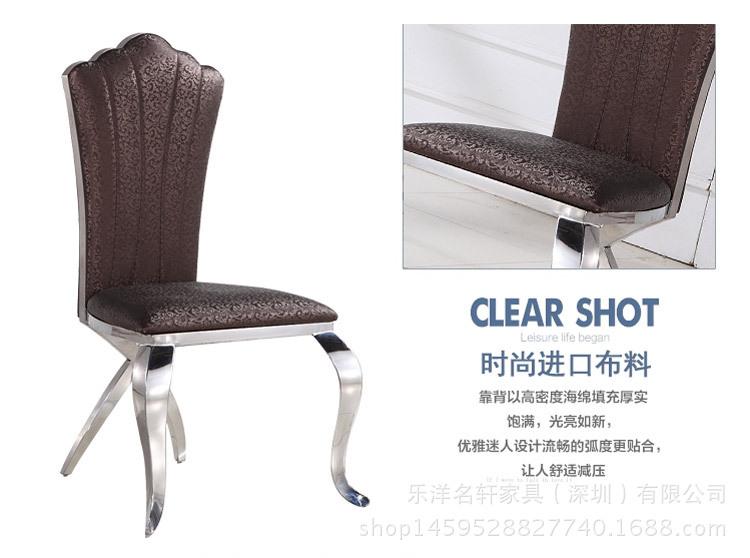 金属餐椅 高档不锈钢靠背家用餐厅餐桌椅子 现代简约皮布酒店椅子图片