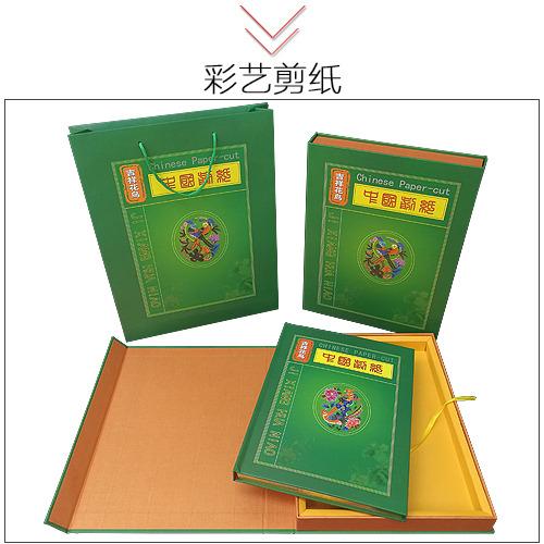 蔚县剪纸 吉祥花鸟剪纸册 礼品 批发团购