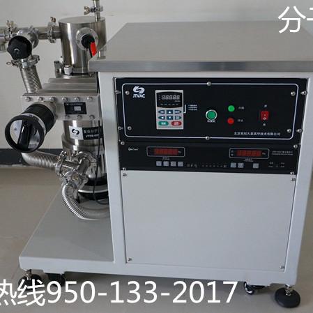 高真空排气台 分子泵机组