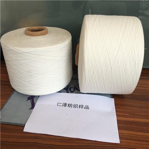 优质涡流纺涤纶纱-大化涤纶纱-抗起球涤纶纱12支21支30支40支