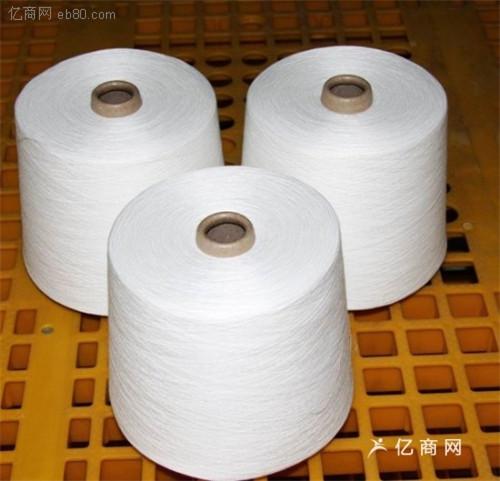 赛络纺涤纶精梳棉纱65-35配比=针织大圆机涤纶精梳棉混纺纱21支26支32支40支
