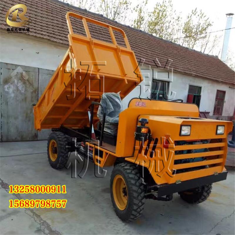 四不像运输车 工矿渣土3吨运输车 拓锐机械制造四驱动力运输车厂