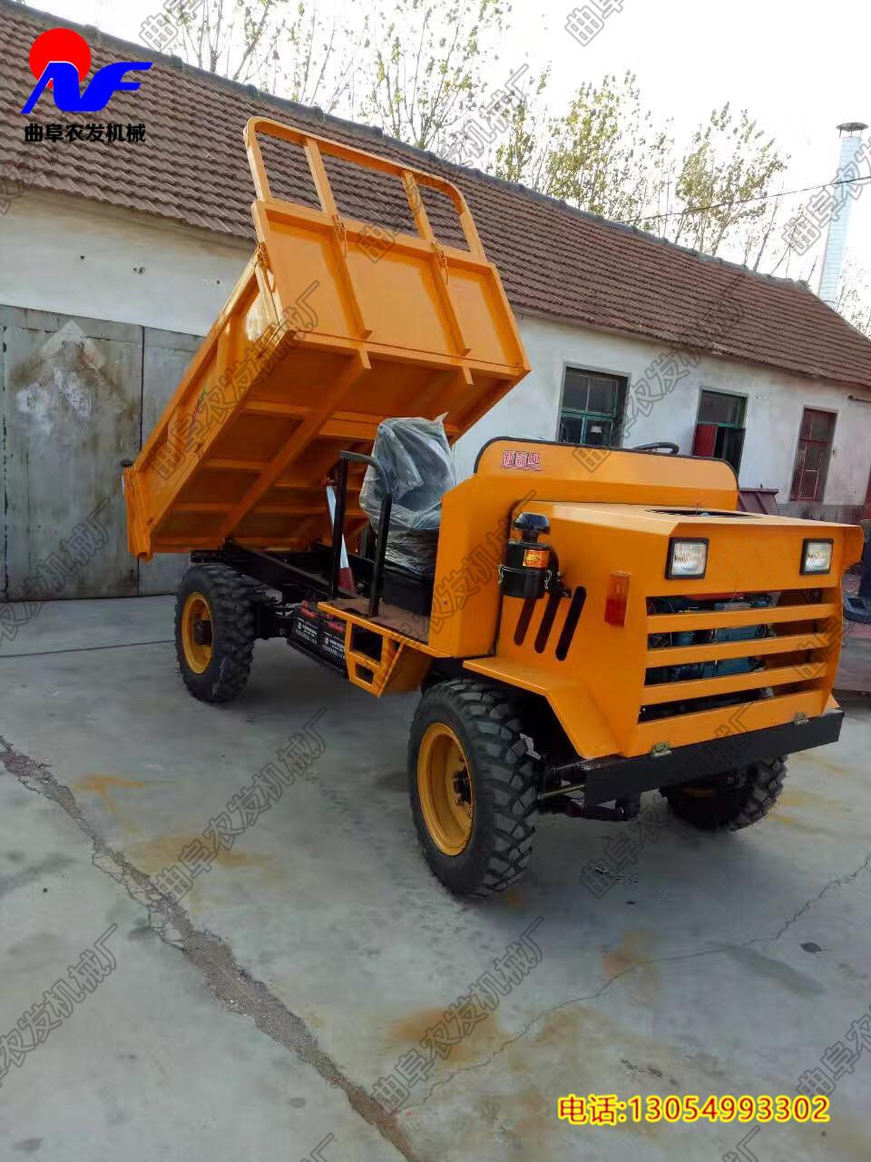 2017款农发牌四驱工程运输车 可拉3吨的四不像爬山运输车