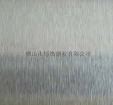 供应襄樊最牛逼的304彩色不锈钢雪花砂板价格&襄樊最牛逼的304彩色不锈钢雪花砂板销售