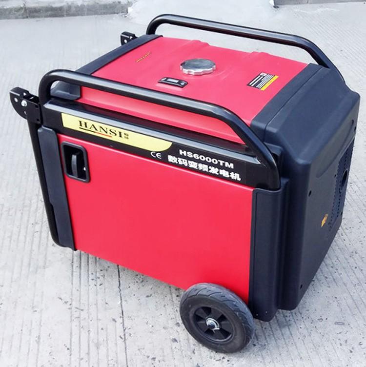 轻便低耗油小型数码变频发电机批发零售价1KW至5KW