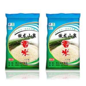 供应 黑龙江米业-香米-4
