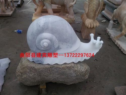 供应石雕蜗牛 大理石蜗牛 公园蜗牛装饰摆件 质量保证 放心购买