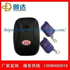 车库门遥控器,电动卷帘门控制器卷闸门遥控器接收盒链条电机专用