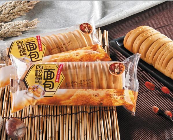 供应海之最肉松包夹心面包