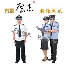 厂家加工定做行政执法服