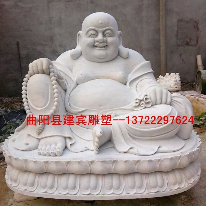 供应定做汉白玉石雕佛像布袋笑和尚 弥勒佛石雕