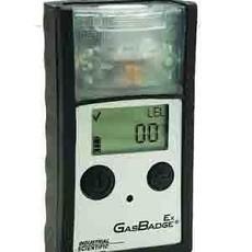 英思科GB90可燃气体报警仪现货供应