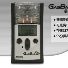 英思科GBPRO硫化氢气体检测仪现货