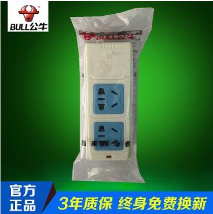 公牛桌洞插座排插智能1.8米双USB口插排正品保证插线板