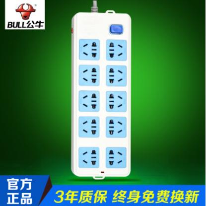 公牛正品插座usb插座  智能创意魔方多功能充电排插插线板1.5米