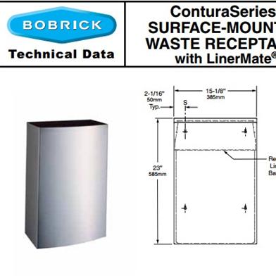 Bobrick B-277 保必丽壁挂式垃圾桶