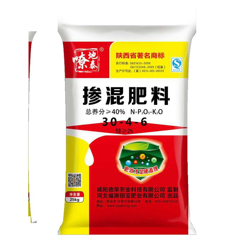 嘹地泰掺混肥料30-4-6