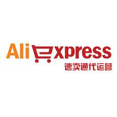 广州速卖通代运营速卖通官方运营服务商丹源网络