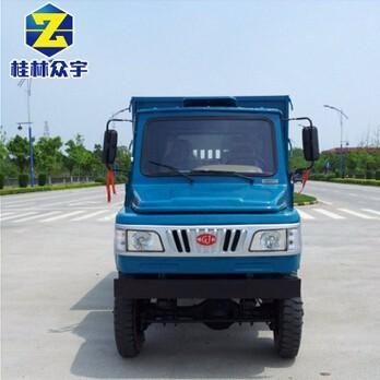 供应 农用运输拖拉机 ZY134型前后驱动拖拉机农业机械