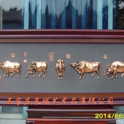 紫铜浮雕五牛图铜版画浮雕壁画客厅装饰画工艺品1660X640mm