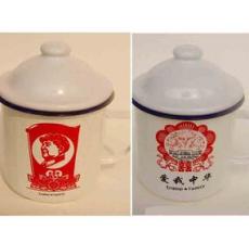 供应新奇特创意产品个性怀旧风复古搪瓷杯
