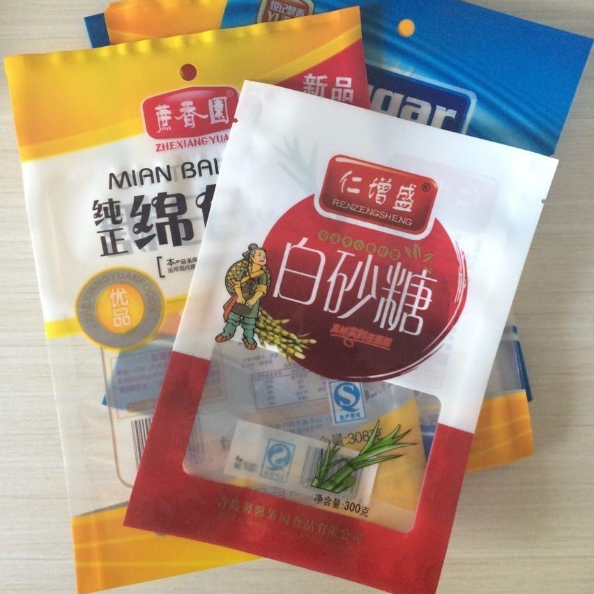 厂家直销秦皇岛地区红糖包装袋,白糖包装袋,可根据样品加工
