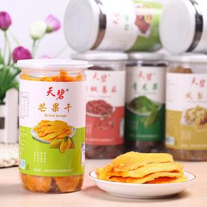 热销中秋好礼罐装芒果干干果蜜饯500g休闲零食品蜜饯干果厂家批发