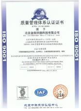 ISO9001ISO14001ISO18001认证一个月发证快可办加急证书网上可查询加急15天左右